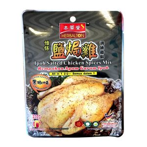 Rempah Ayam Garam